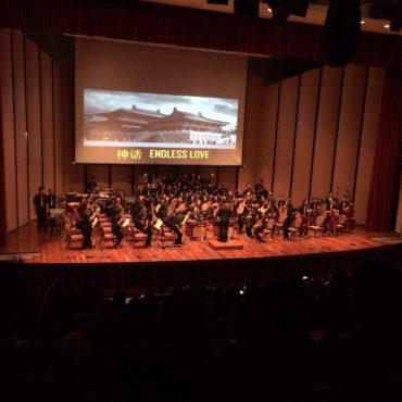 Chinese Orchestra: More Than Music