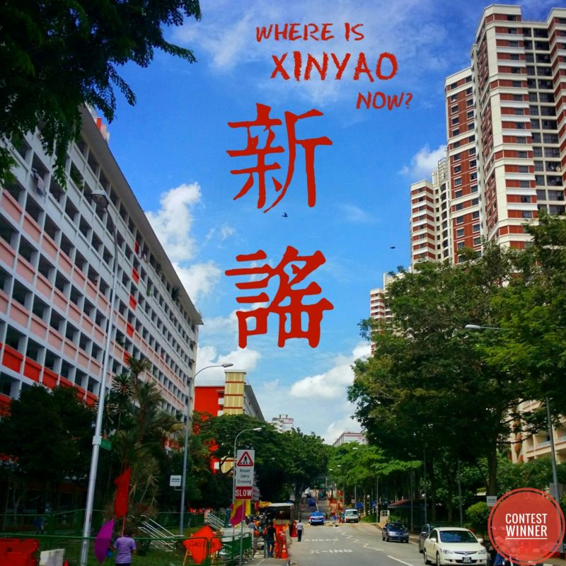 Where Is Xinyao Now?